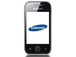 معنای اصلی برند Samsung