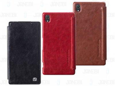 کیف چرمی Sony Xperia Z2 مارک Hoco