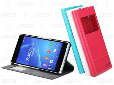 کیف چرمی04 Sony Xperia Z2 مارک Rock