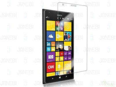 محافظ صفحه نمایش شیشه ای Nokia Lumia 1520