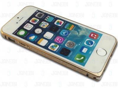 بامپر آلومینیومی Apple iphone 5 & 5S