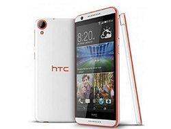 نسخه اصلاح شده HTC Desire 820 به بازار آمد