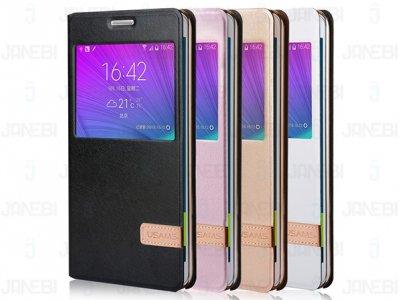 کیف چرمی یوسامز سامسونگ Usams Case Samsung Galaxy Note Edge