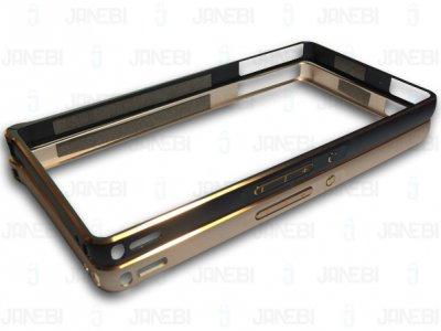 بامپر آلومینیومی Sony Xperia Z
