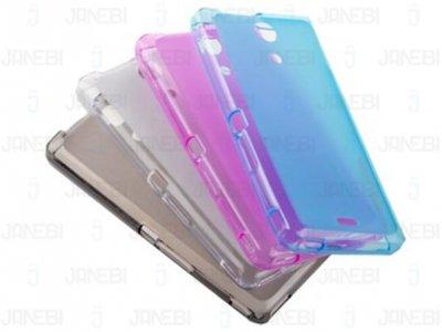 محافظ ژله ای Sony Xperia ZR مارک Remax