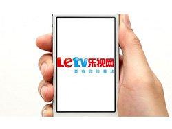 LeTV سازنده گوشی هایی با صفحات نمایش بدون قاب