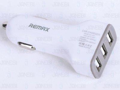 شارژر فندکی 3.6 آمپر سه پورت Remax