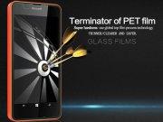 فروش محافظ صفحه نمایش شیشه ای Microsoft Lumia 640 مارک Nillkin