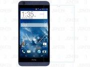 محافظ صفحه نمایش شیشه ای HTC Desire 626  مارک Nillkin
