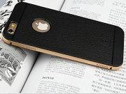 خرید محافظ چرمی Apple iphone 6