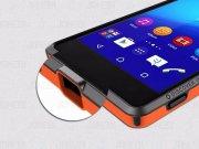 بامپر ژله ای Sony Xperia Z4