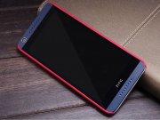 قاب محافظ HTC Desire 626
