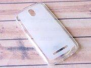 قیمت محافظ ژله ای HTC Desire 500