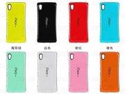 خرید قاب محافظ Sony Xperia Z4 مارک iFace