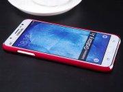 خرید قاب محافظ Samsung Galaxy J5 مارک Nillkin