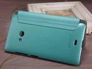 کیف Microsoft Lumia 540 مارک Nillkin-Sparkle