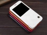 کیف چرمی Samsung Galaxy A8 مارک Nillkin-Qin
