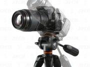سه پایه دوربین ونگارد Vanguard Espod CX 234AP