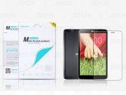 محافظ صفحه نمایش مات LG G Pad 8.3