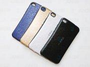 قیمت قاب محافظ  Huawei P8 Lite