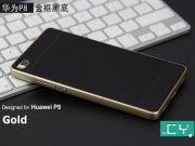 کاور ژله ای طرح اسپیگن Huawei P8 Spigen