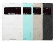 کیف چرمی Sony Xperia C مارک Rock