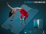 محافظ صفحه نمایش شیشه ای Samsung Galaxy Note 5 مارک Baseus