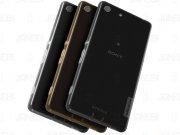 خرید محافظ ژله ای Sony Xperia M5 مارک Nillkin-TPU