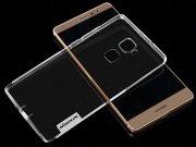 خرید محافظ ژله ای Huawei Mate S