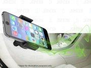 نگهدارنده موبایل و خوشبو کننده ماشین
