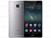 محافظ صفحه نمایش شیشه ای  Huawei Mate S PE مارک Nillkin