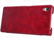 قیمت کیف چرمی Sony Xperia Z5