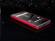 قاب محافظ Sony Xperia Z5 Compact