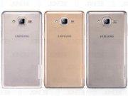 محافظ ژله ای Samsung Galaxy On7 مارک Nillkin-TPU