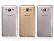 محافظ ژله ای Samsung Galaxy On5 مارک Nillkin-TPU