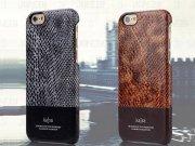 قاب محافظ Apple iphone 6/6s مارک  Kajsa-Glamorous