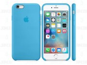 Apple iPhone 6s Plus Silicone Cover