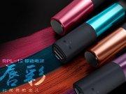 شارژر همراه REMAX Lipmax Lipstick Power Bank 2400mah