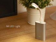 چراغ LED قابل حمل مارک Xiaomi
