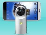 خرید دوربین ضبط 360 ال جی