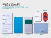 خرید محافظ صفحه نمایش مات Samsung Galaxy S7 Edge مارک Nillkin