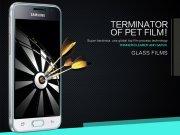 فروش محافظ صفحه نمایش شیشه ای Samsung Galaxy J1 2016 مارک Nillkin H