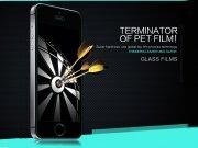 جانبی محافظ صفحه نمایش شیشه ای Apple iPhone 5S/SE مارک Nillkin