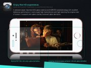 محافظ صفحه نمایش شیشه ای Apple iPhone 5S/SE مارک Nillkin