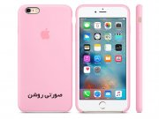 کاور سیلیکونی Apple iPhone 6s Plus Silicone Cover