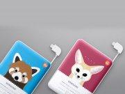 خرید پاوربانک سامسونگ Samsung External Battery Pack 8400 mAh