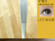 خرید چراغ مطالعه ریمکس REMAX LED Protect Light Milk Series