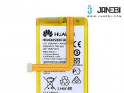 خرید باتری اصلی گوشی Huawei G8