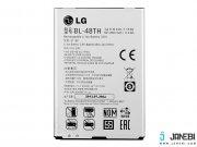 باتری اصلی LG G Pro Lite