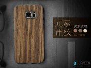 فروش قاب محافظ ژله ای Samsung Galaxy S7 مارک ROCK Origin